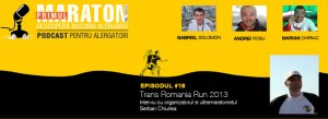 Podcast #18 – Interviu cu Serban Chiurlea